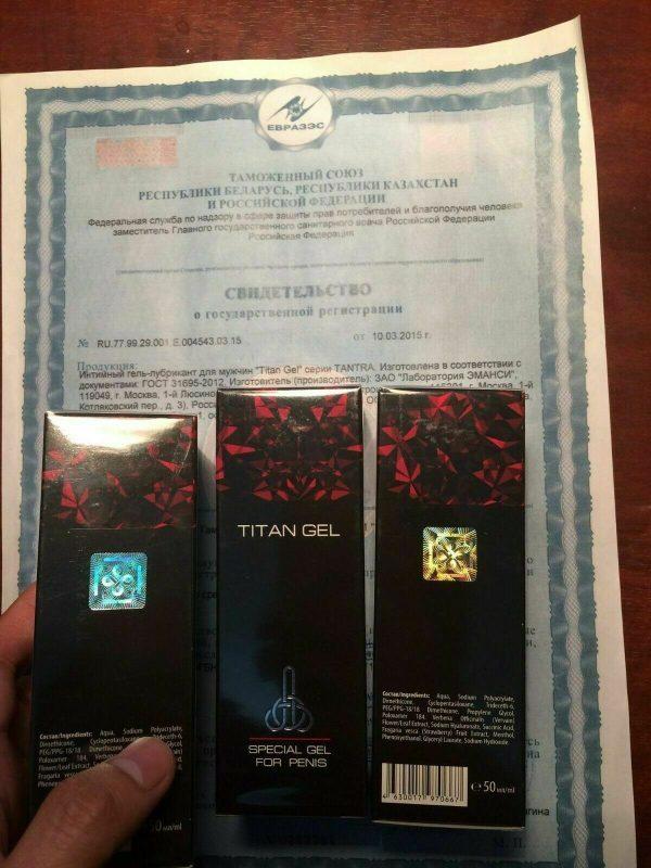 Titan gel chính hãng Nga