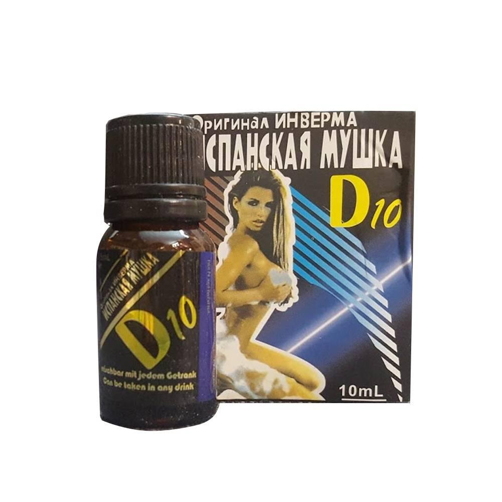 Nước kích dục nữ D10 kích thích mạnh 10ml